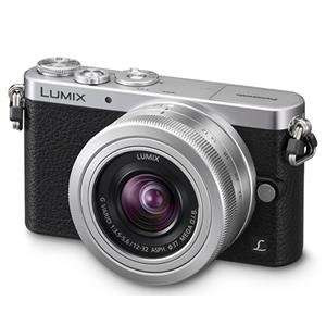 Panasonic Lumix DMC-GM1 Compact System Camera in Silver + 12-32mm Lens £249.00 @ Jessops