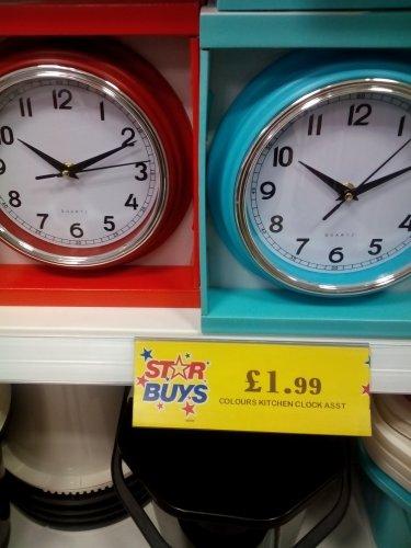 Wall Clock £1.99 @ Home Bargains