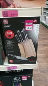 Kyu - 5 Piece Knife Block Set £24.99 at Dunelm Mill York
