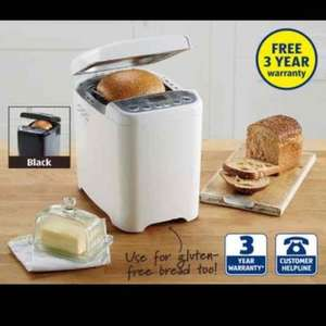 Bread Maker only £14.99 was £29.99 at ALDI