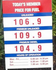 Costco Oldham - Unleaded Petrol 106.9p Premium Diesel 104.9p