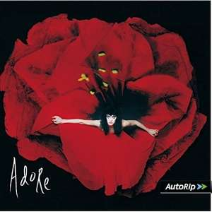 The Smashing Pumpkins - Adore (Super Deluxe Edition) MP3 album 89 tracks for £2.99 @ Amazon (free del over £10 /Prime otherwise £4.48)