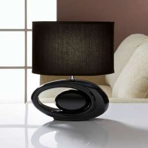 Various Table Lamps price from £3.99 @ B&M