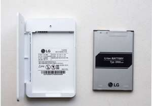LG G4 Spare Battery and Charging Kit - £19.99 @ ee-uk-shop / ebay