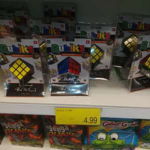 Rubiks cube 40th anniversary edition only £4.99 @ B&M