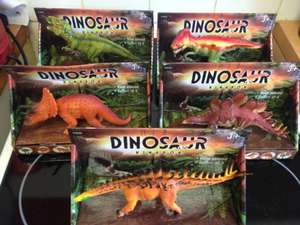 Dinosaur toys £1 @ poundworld