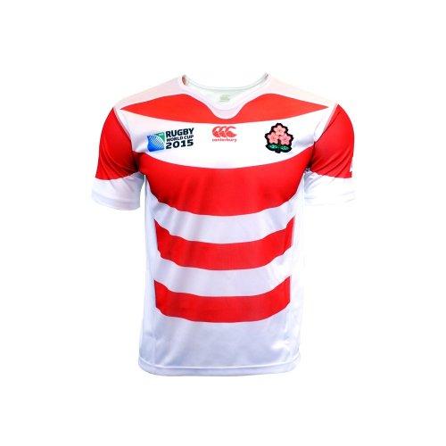 Japan RWC Home Pro Jersey £70 @ Canterbury