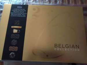 M&s Belgian Biscuit collection 500g 2 for £7 or £6 each