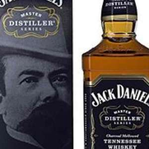 Jack Daniels Limited Edition Master Distiller Series - £19.00 Sainsburys