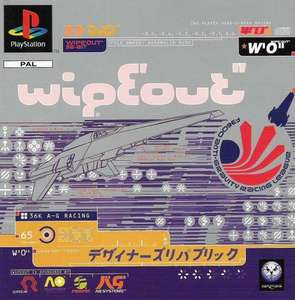 WipEout 20th Anniversary free soundtrack album download - Slipstream by CoLDSToRAGE