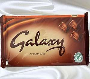 Galaxy Milk Chocolate (390g) was £3.00 now 2 for £4.00 @ Iceland