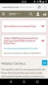 collect 1000 Clubcard points worth £40when spending + £50 on Fisher price @ Tesco