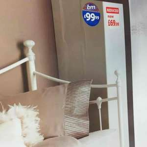 Bordeaux day bed £69.99 @ B&M