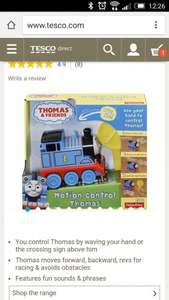 Fisher-Price My First Thomas & Friends Motion Control Thomas £20 tesco direct Free CnC