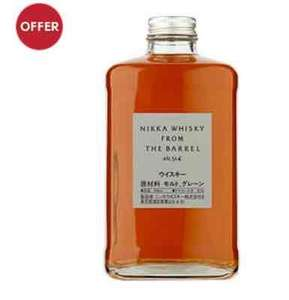 nikka whisky from the barrel £30 @ Waitrose