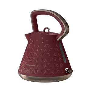 Morphy Richards Prism Textured Merlot Kettle (and/or toaster) £59.00 @ Housing Units