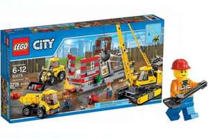 LEGO City Demolition Site 60076 £47.99 @ Smyths Toys