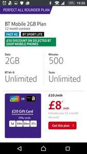 Black Friday BT mobile sim only deal for BT broadband users