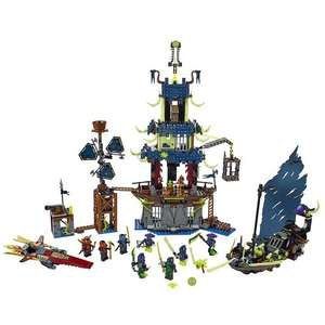 Lego ninjago city of stiix 70732 £89.99 @ toysrus