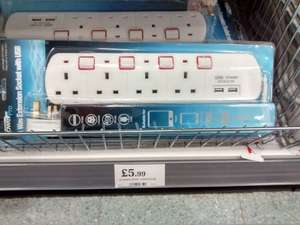 Home Bargains. 4 way Switched Extension Socket with 2 USB Charging Ports 2M Cable. £5.99.