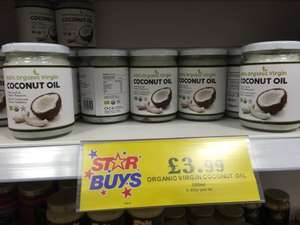 500ml Coconut Oil (Home Bargains STAR BUYS)