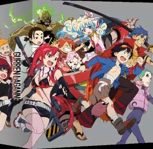 Gurren Lagann Ultimate Edition Blu-ray set £39.99 @ alltheanime