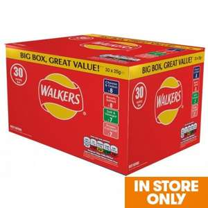 Walkers Crisps (30 x 25g Variety Box) was £5.00 now £3.00 @ Premier Stores