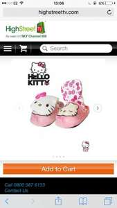 STOMPEEZ SLIPPERS KID/ADULT SIZES from £2.25 @ highstreettv