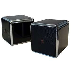 SoundScience QSB - 30W USB Desktop Speakers with NXT DyadUSB Technology Rated 5/5 by What HiFi - £13.95 (After Voucher) @ Advanced Mp3 Players