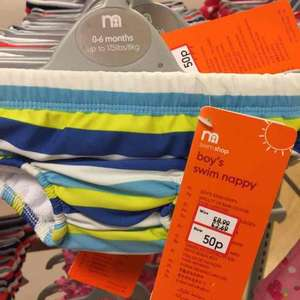 Baby swimwear 0-6 / 6-12month 50p @ mothercare (instore)