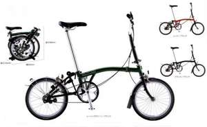 Brompton Bike - 10% Off £805.00 @ Damian Harris Cycles