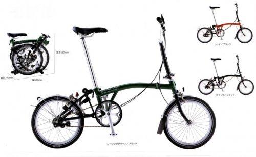Brompton Bike - 10% Off £805.00 @ Damian Harris Cycles