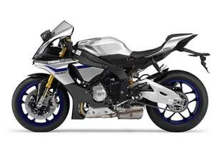 Free Yamaha Motorcycles (Origami models) plus other items (see link)