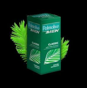palmolive men - classic shave stick with palm extract - 25p at morrisons