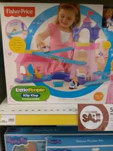 little people princess stable £15 @ Wilkos
