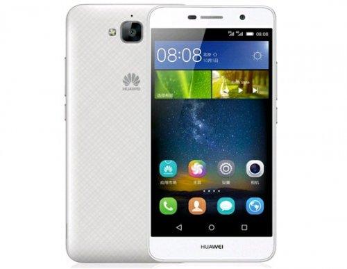 "Huawei Enjoy 5 TIT-AL00 5"" 4G £127.20 @ Focalprice"
