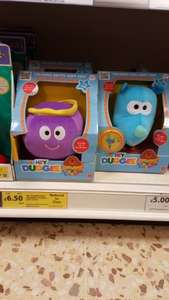 *Talking Hey Duggee Squirrel Toys £6.50 @ Tesco instore*