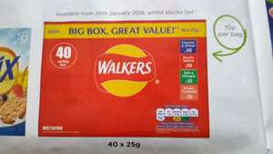 £4 Walkers Crisps one variety box of 40 packs @ Asda