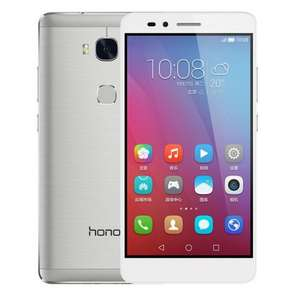 New Honor 5x pre-order with £20 off from vMall