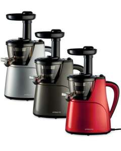 Ambiano Slow Juicer in Aldi £39.99 Nationwide