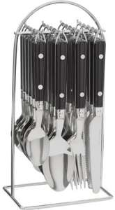 24 Piece Hanging Cutlery Set - Jet Black was £14.99 now £4.99... 66% off Other colours available... Buy 2 Get 1 Free @ Argos ebay