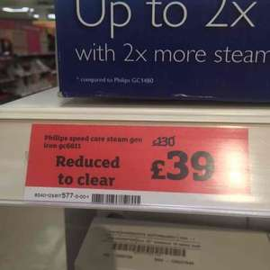 phillips speed care iron reduced from £130 to £39 instore at Sainsburys