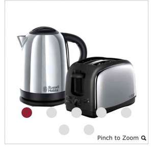 Russell Hobbs toaster and kettle set £7.50 in store nationwide at Wilko