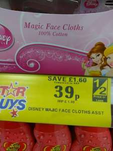 disney princess magic face cloth 39p @ Home Bargains
