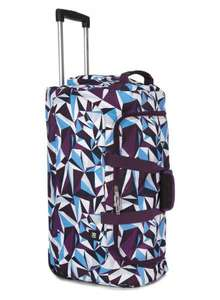 Huge discounts on Antler revelation luggage plus an extra 10% off @ Boundary Mill