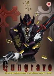 Gungrave Complete DVD Collection £9.99 @ Anime-On-Line