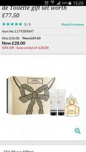 Daisy gift sets half price £28 at Debenhams