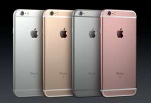 iPhone 6S 64GB Any Colour | Vodafone 4G | Unlimited calls / Texts | 6GB data | £75 Upfront | £31 P/Month @ Mobiles.co.uk | £819.00 24 Month Total