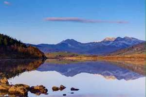Snowdonia National Park, North Wales: 2 or 3 Night 4* Hotel Stay For Two online with Gogroopie