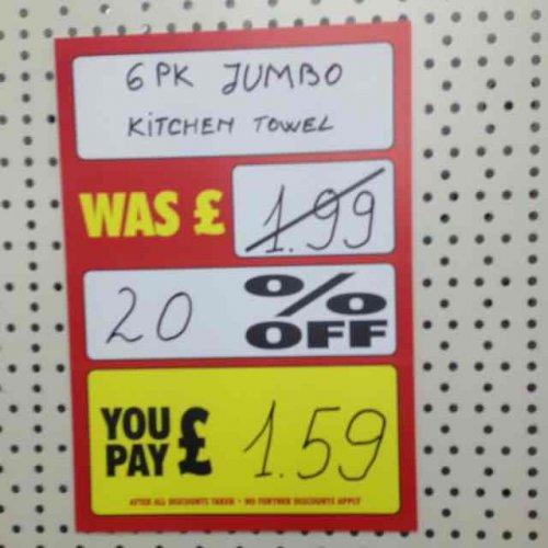 6pk Jumbo Kitchen Roll £1.59 (at 99p stores)